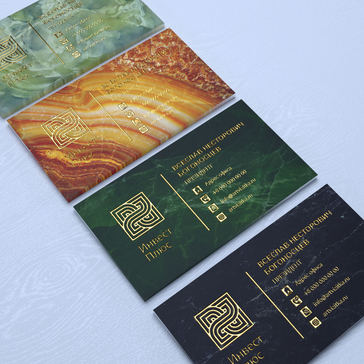 Собственные, деловые визитки 90х55 миллиметров. работника компании АЭРОФЛОТ.